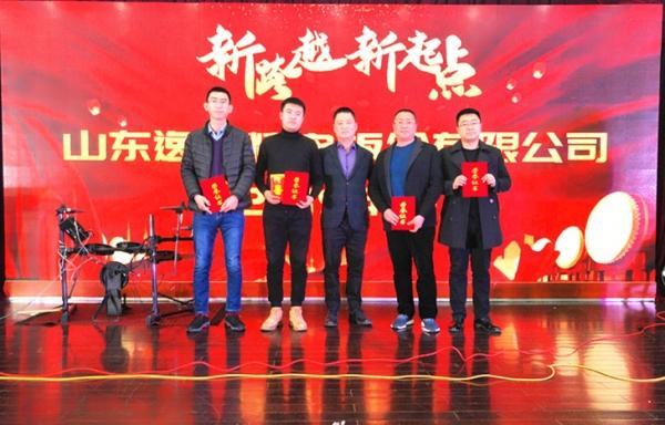 2019年年会逸联营销任务奖获得者