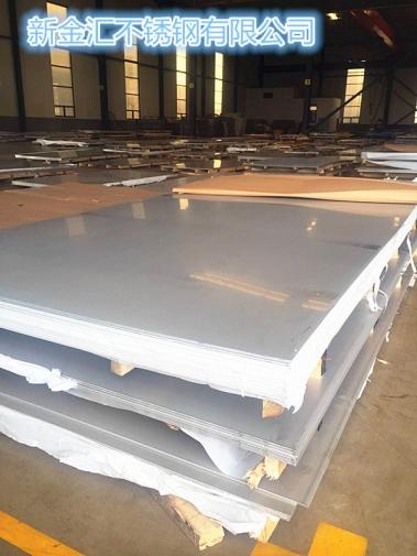 不锈钢板材贸易