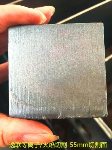 碳钢55mm火焰切割面