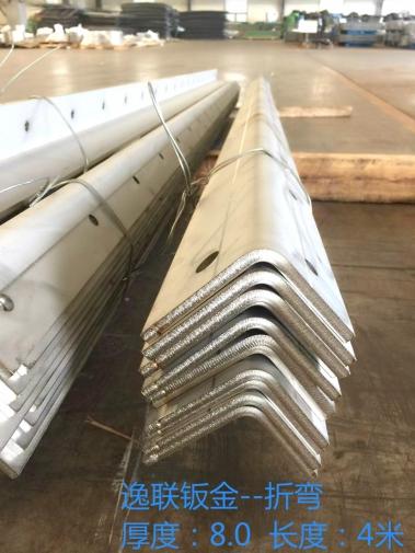 不锈钢折弯-厚度:8.0   长度:4米