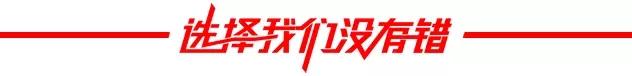 山东青岛威海青州安丘潍坊诸城钣金加工   钣金加工技术     激光切割  等离子/火焰切割   高压水切割  精密矫平   大型折弯