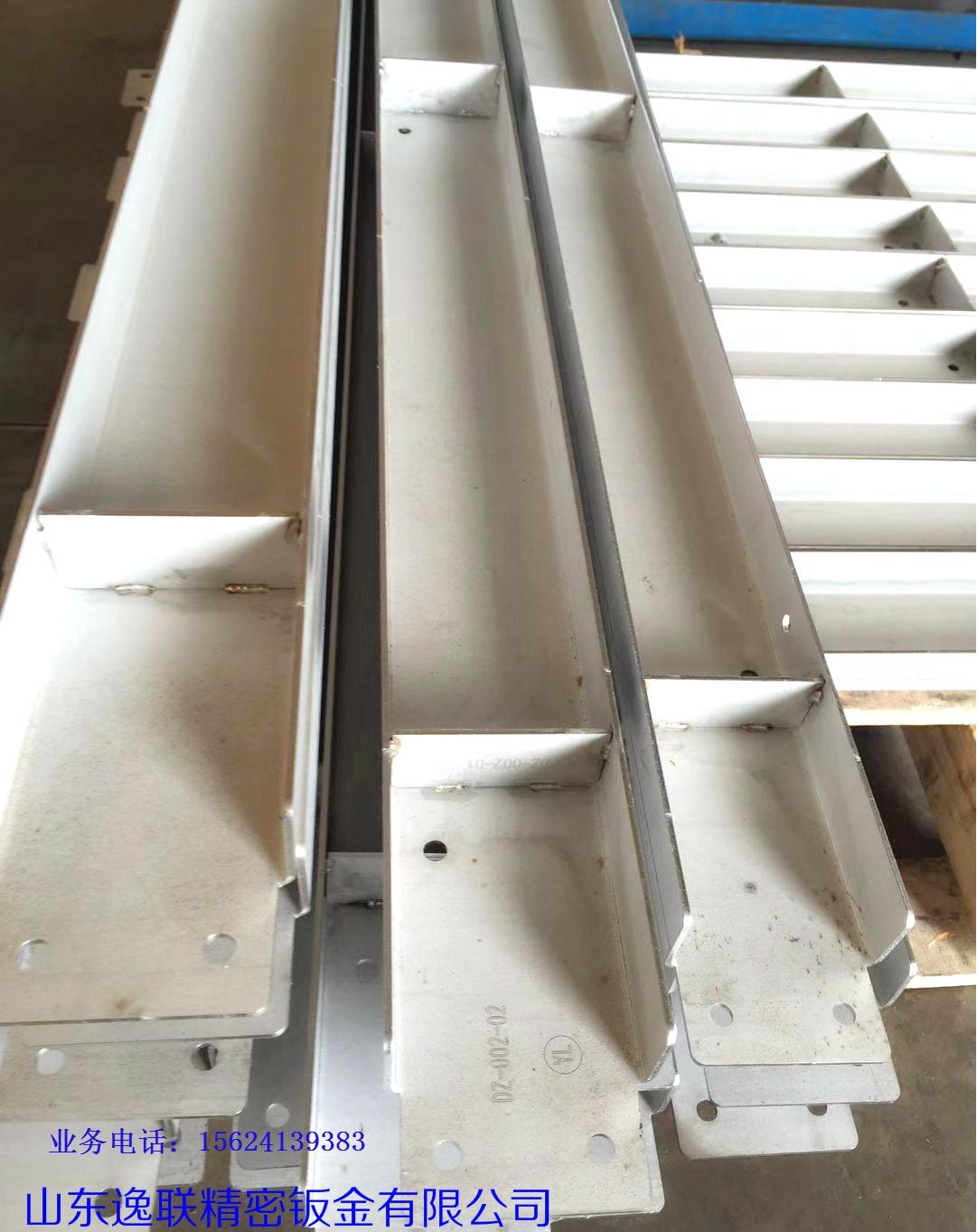 不锈钢钣金 折弯 焊接